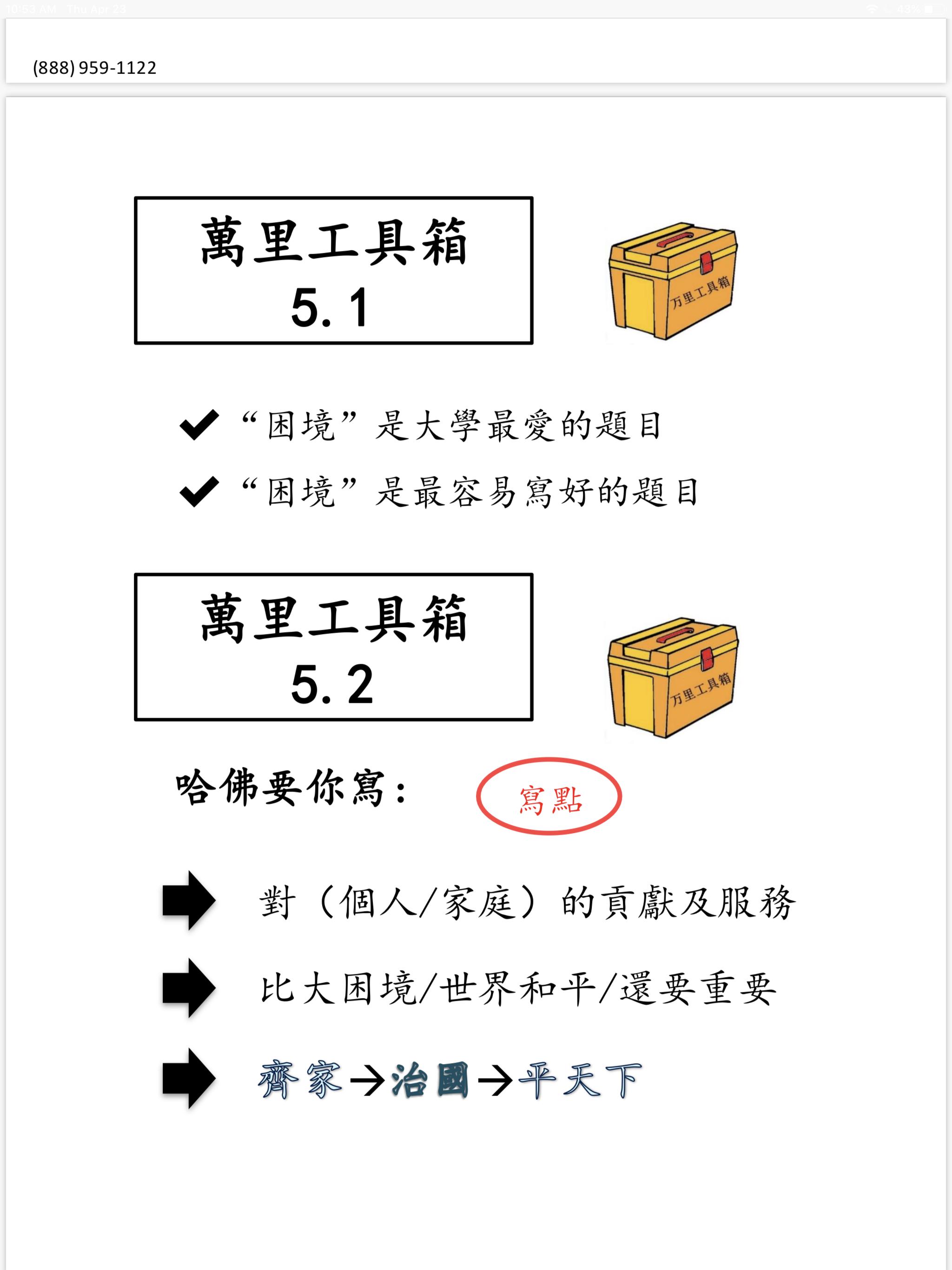 CD9A0140-2866-4F58-82F8-BD323DD7EFE2