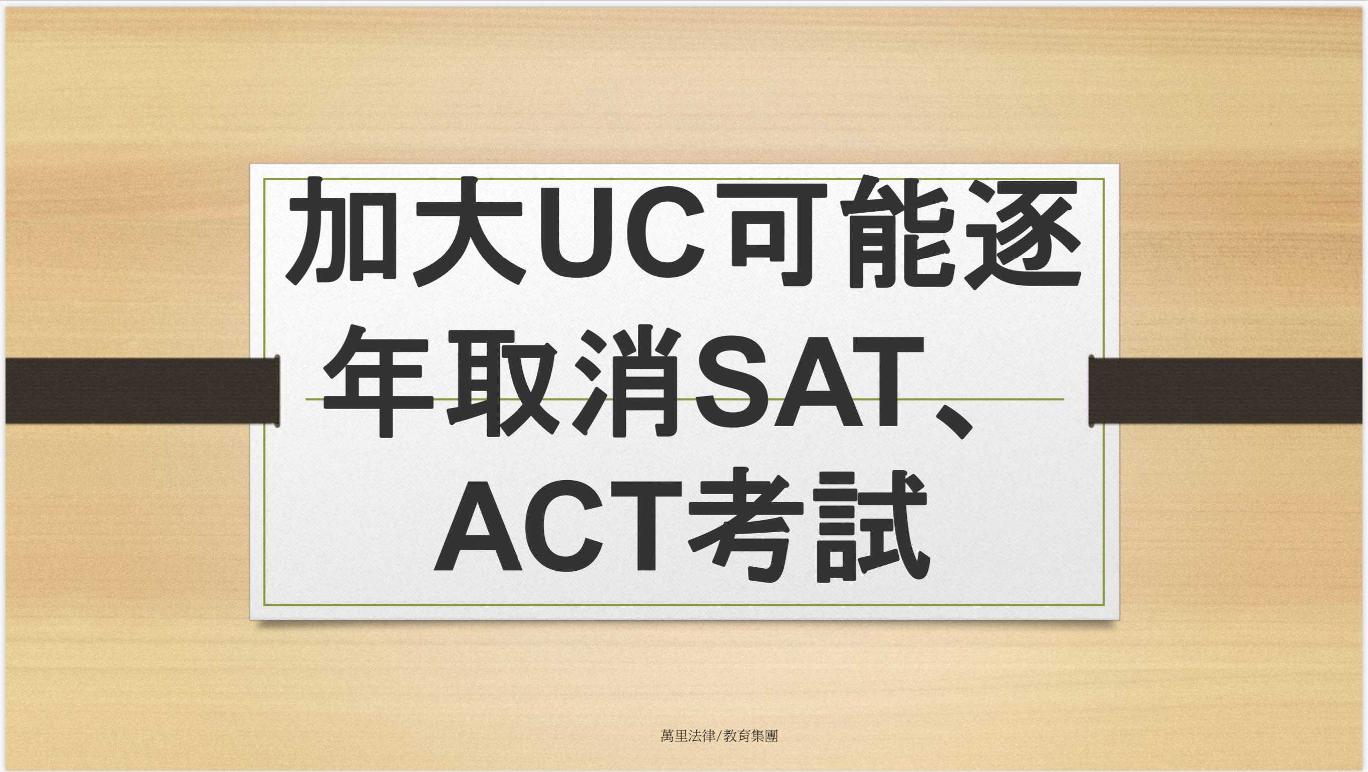 712AAAC1-C648-40A7-8220-D37AE80EDE72